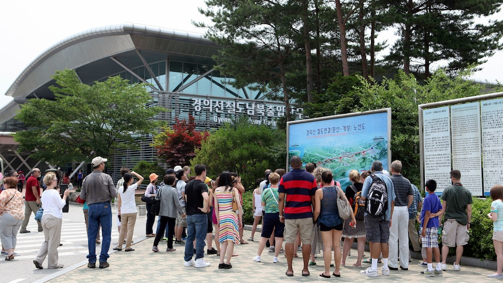 Show item 3 of 5. exterior of tour in seoul