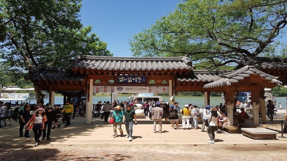 Full Day Nami Island with Petite France (filming location)