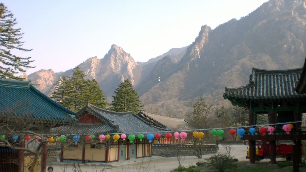 Show item 5 of 5. small town near mountains in seoul