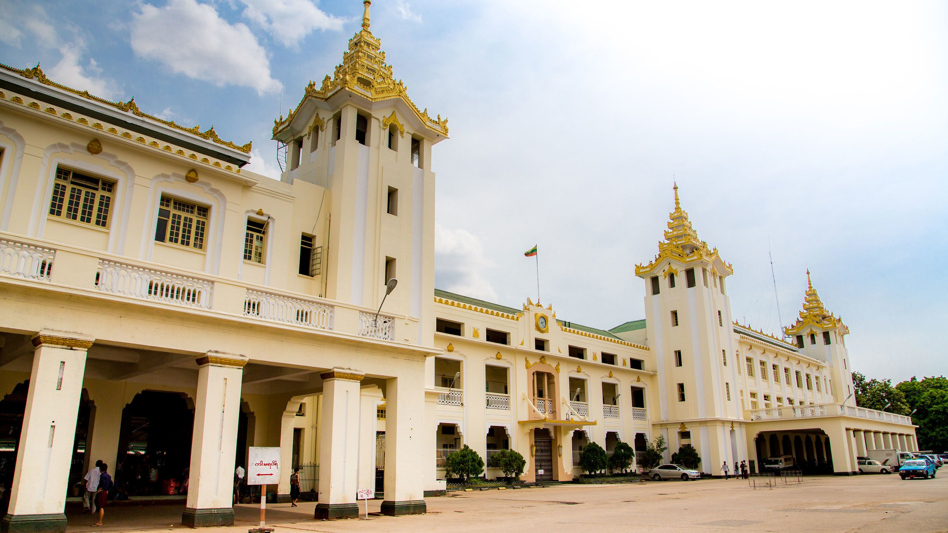 White and gold building of City Hall in Yangon