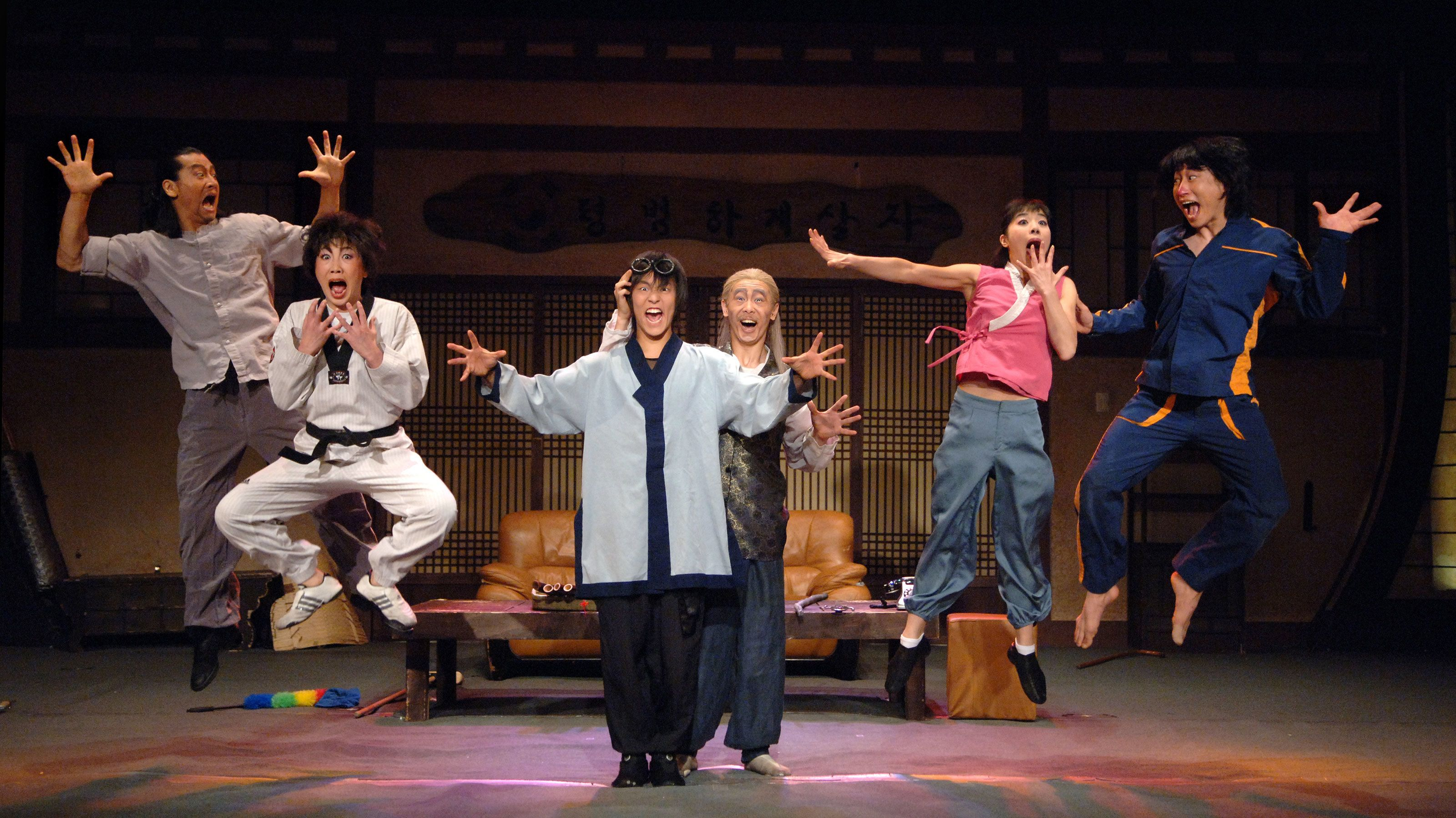 Performers on stage in seoul