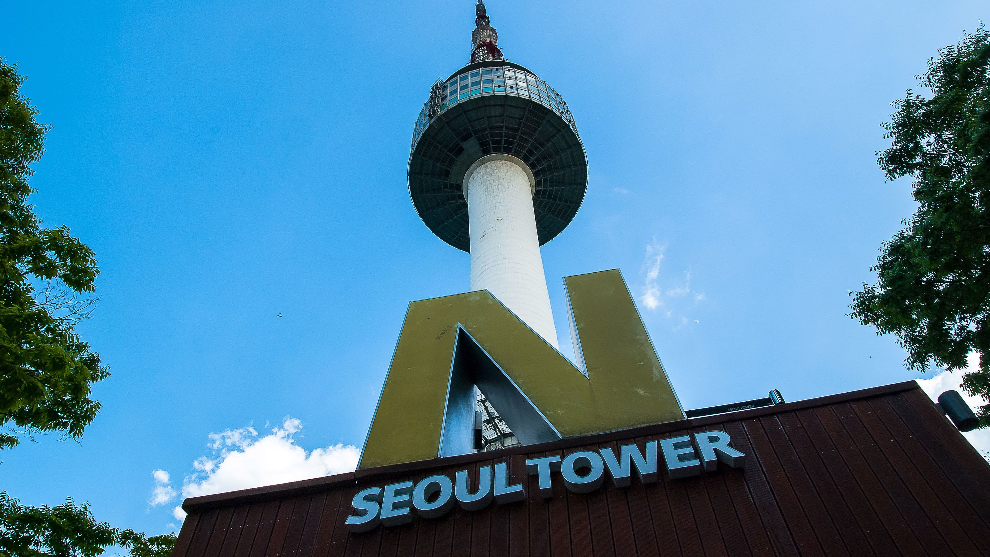Seoul Tower sign