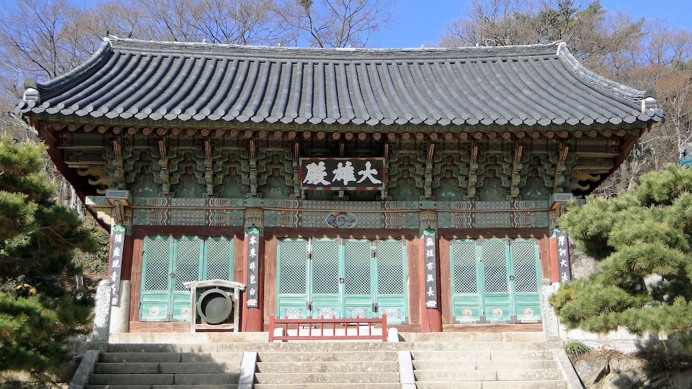Show item 4 of 5. Day view of the Beomeosa Temple in Busan