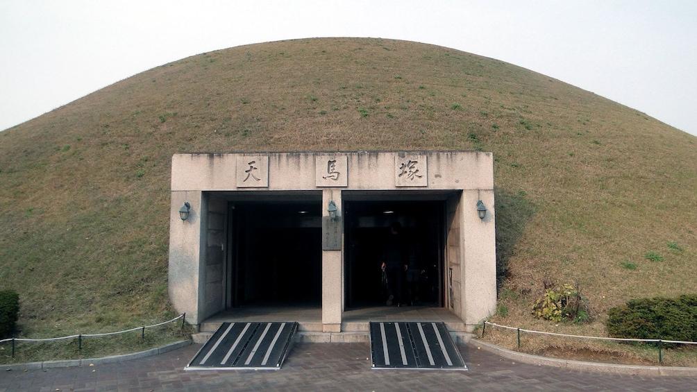 正在顯示第 4 張相片,共 5 張。 Ancient Cheonmachong Tomb in Busan