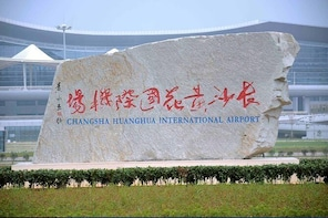 Departure Transfer Hotel to Changsha Airport