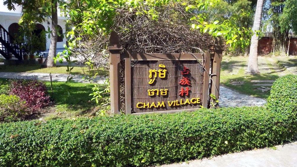 Cham Village sign near Siem Reap