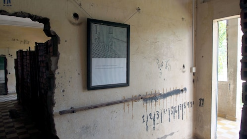 Room inside a building at the Choeung Ek Killing Fields in Phnom Penh