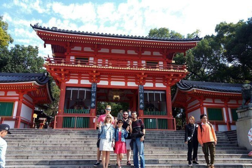 Show item 2 of 21. 1-day Kyoto Itinerary for First Timers