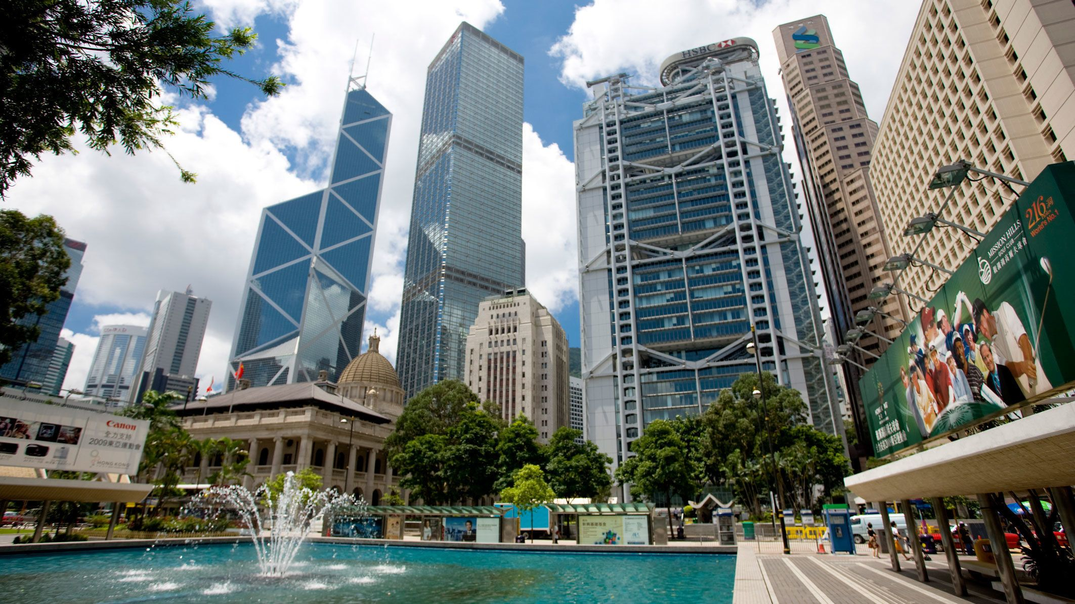 Water fountain among the high rises in Hong Kong