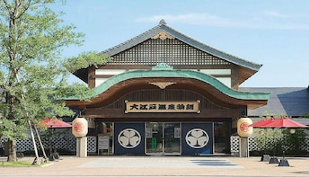 Odaiba Oedo Onsen Ticket (NRT/HND Pick-Up)