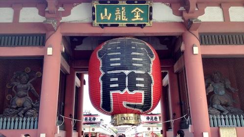 Large lantern in Tokyo
