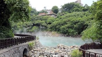 眾神之浴:北投溫泉之旅