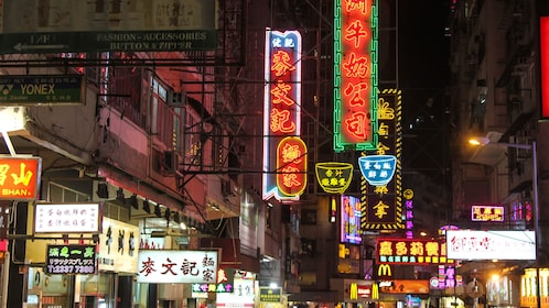 Discovering street eateries in Hong Kong