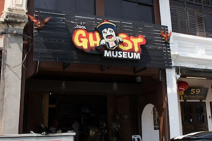 Cool Ghost Museum