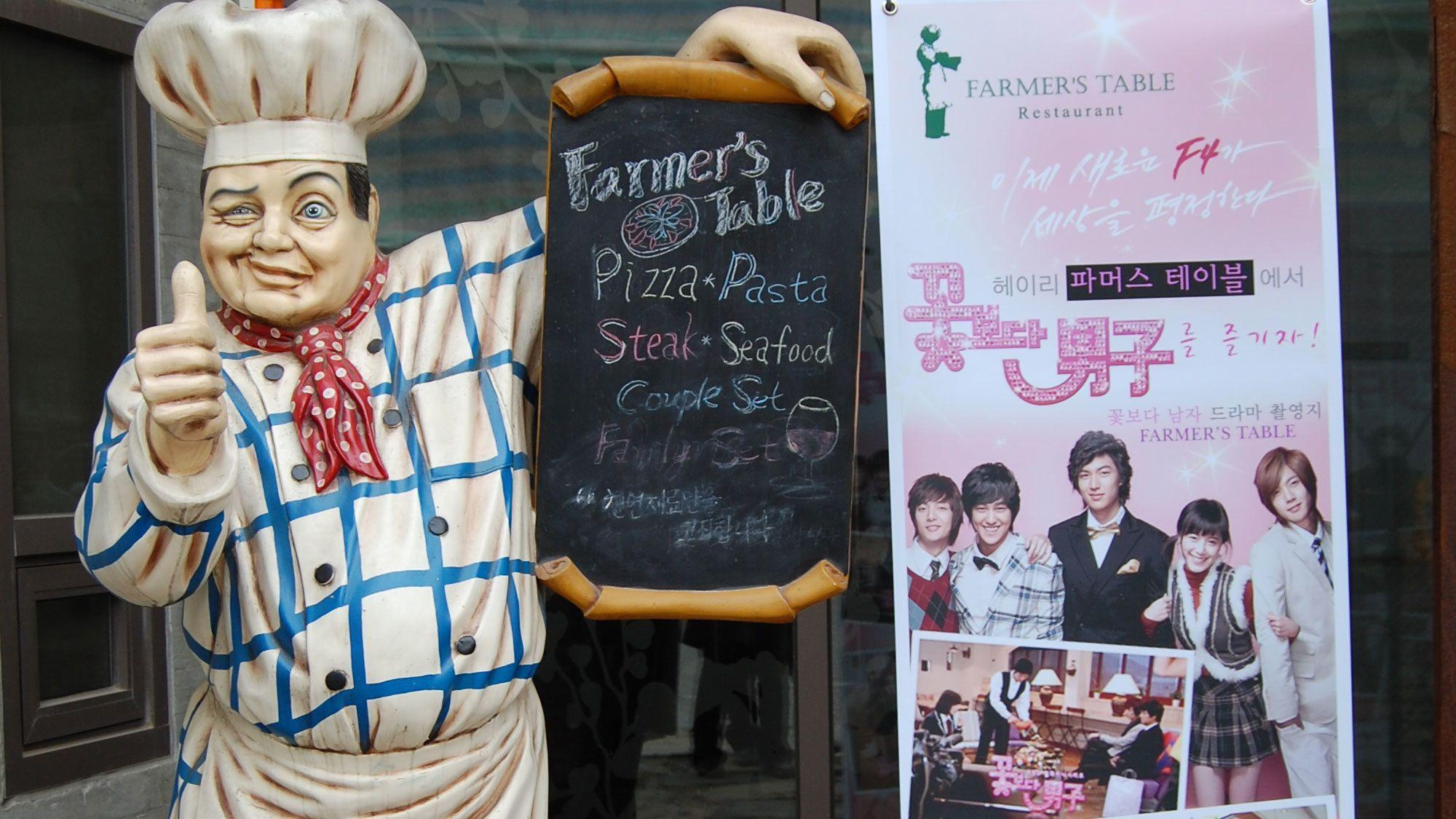 Farmer's Table Restaurant for the popular Korean TV drama Boys Over Flowers in Seoul