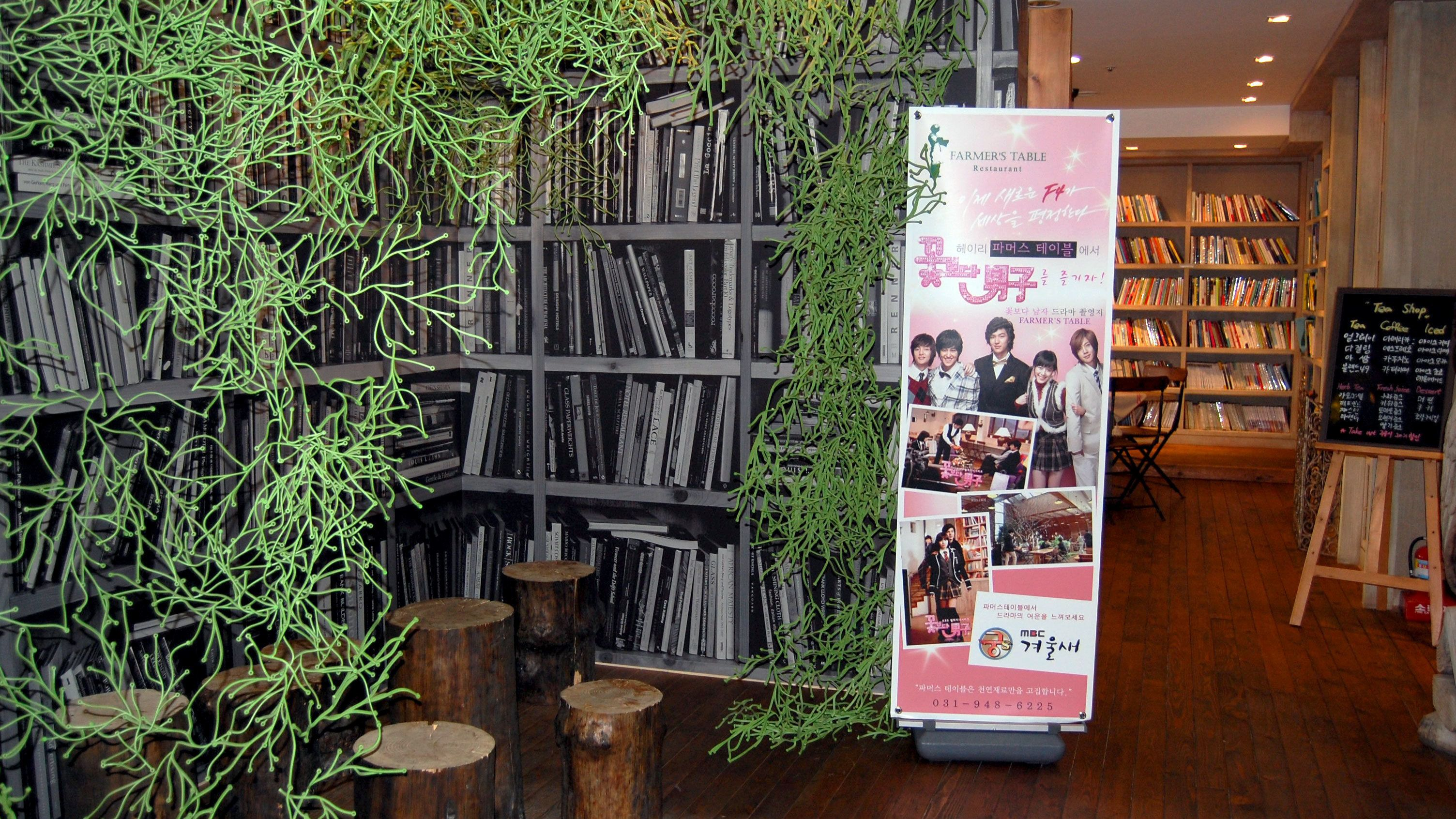 One of the filming locations of the popular Korean TV drama Boys Over Flowers in Seoul