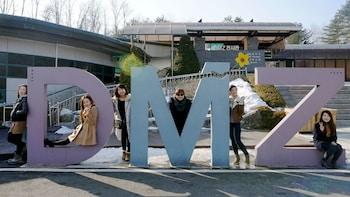 Tour zur DMZ und JSA