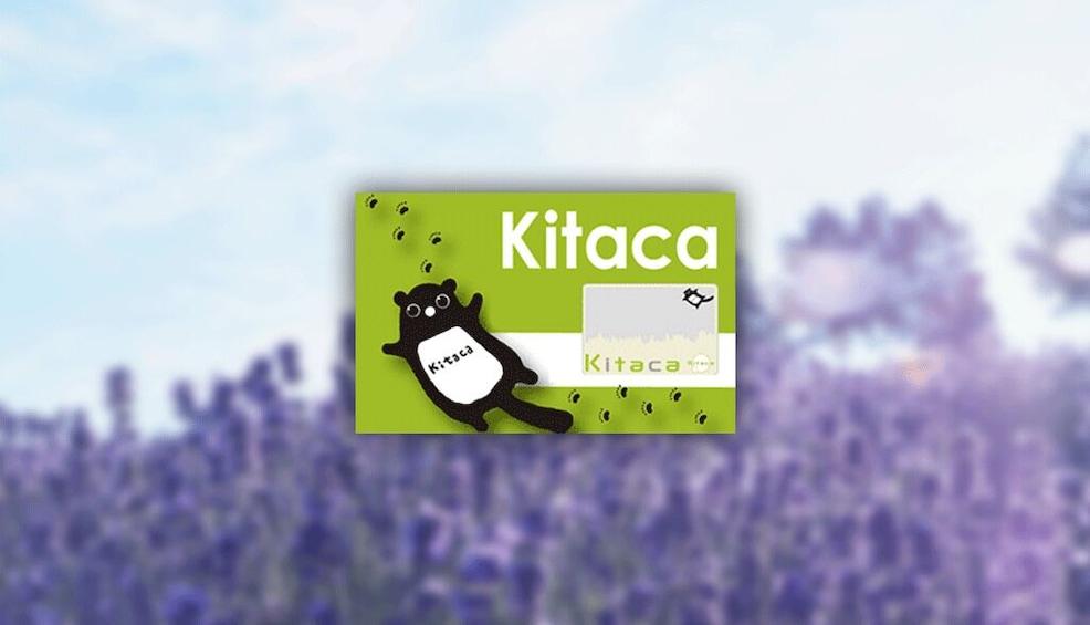 Show item 1 of 5. JR Hokkaido Kitaca IC Card