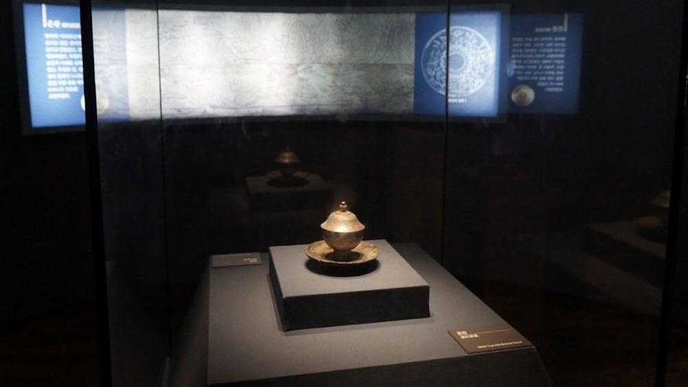Show item 2 of 5. Interior view of the Gongju National Museum in Gongju