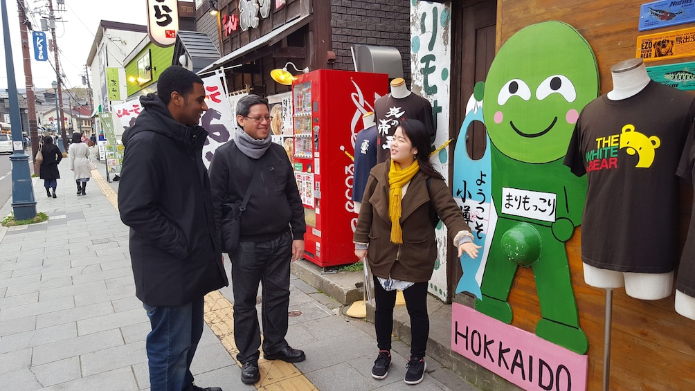 Show item 5 of 10. Otaru Walking & Street Food Tour in Hokkaido