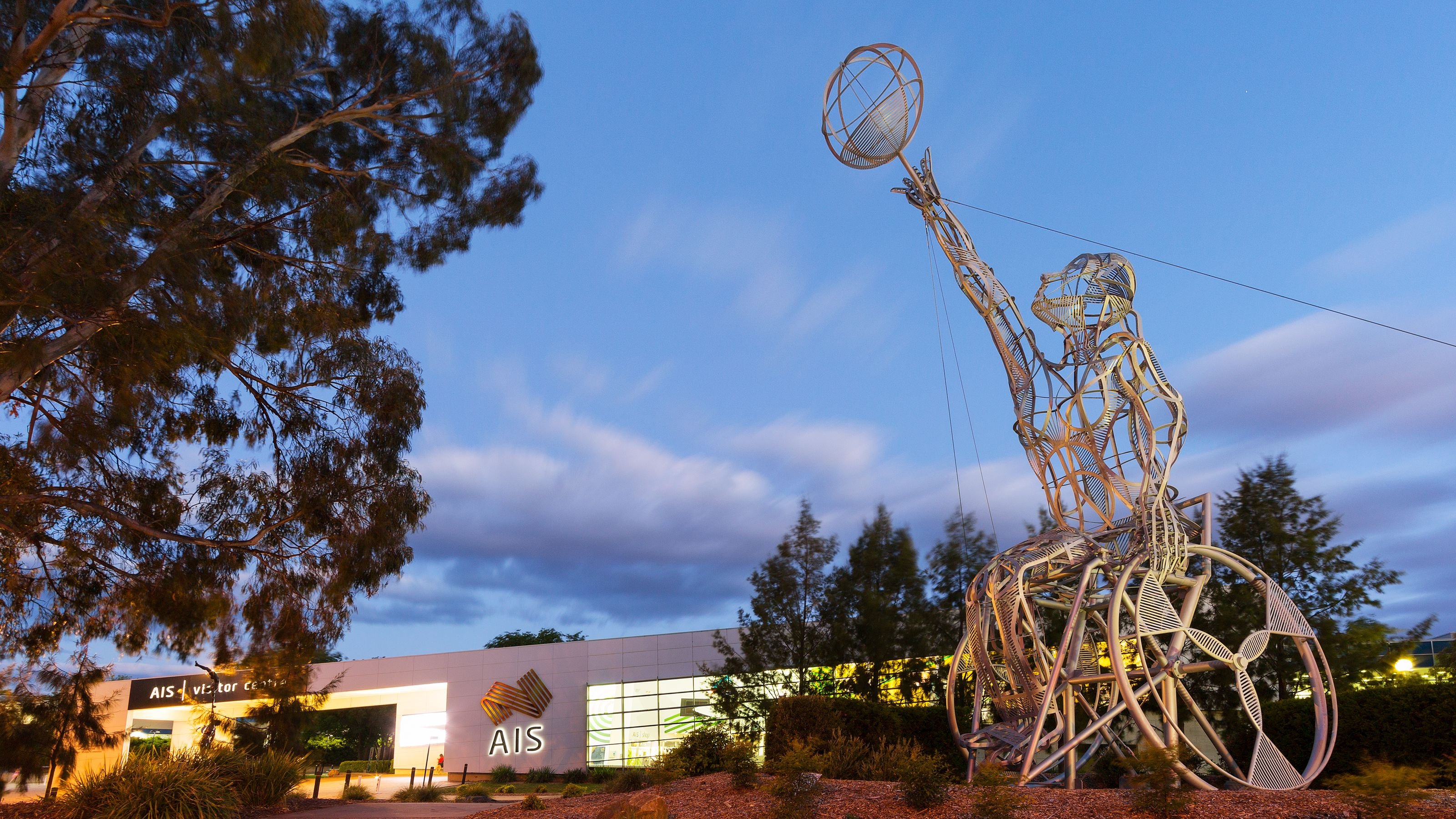 outdoor sculpture at Australian Institute of Sport in Canbera