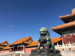Forbidden City, Temple of Heaven, Summer Palace Bus Tour