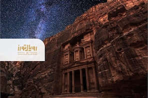 Enjoy Petra by day & by night (02 days / 01 night)