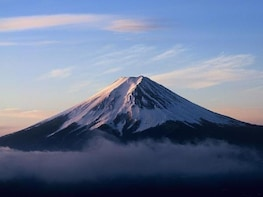 Show item 9 of 9. Mount Fuji, Lake Ashi & Hakone National Park by Bullet Train