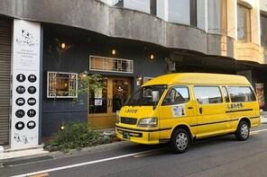 Kompira worship climbing shuttle Kotori → About 10 minutes to Daimon (one w...