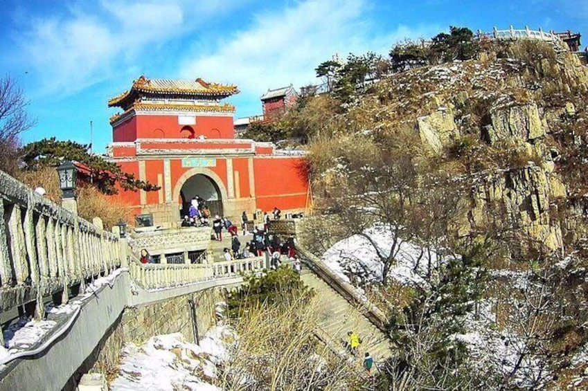 Show item 2 of 6. Mount Tai Private Tour from Qingdao by Bullet Train with Lunch and Cable Car
