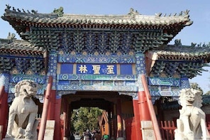 Confucius culture: Full-Day Bullet Train Trip to Qufu from Qingdao with Lun...