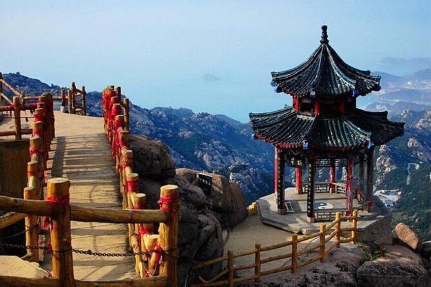 Show item 5 of 7. laoshan mountain