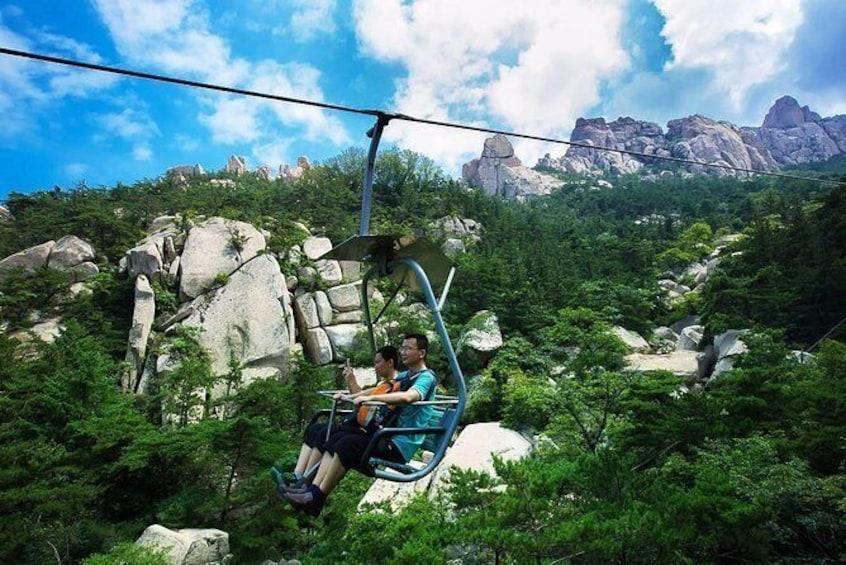 Show item 3 of 7. laoshan mountain