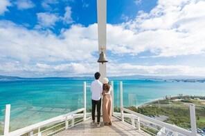 Kouri Ocean Tower Admission Ticket