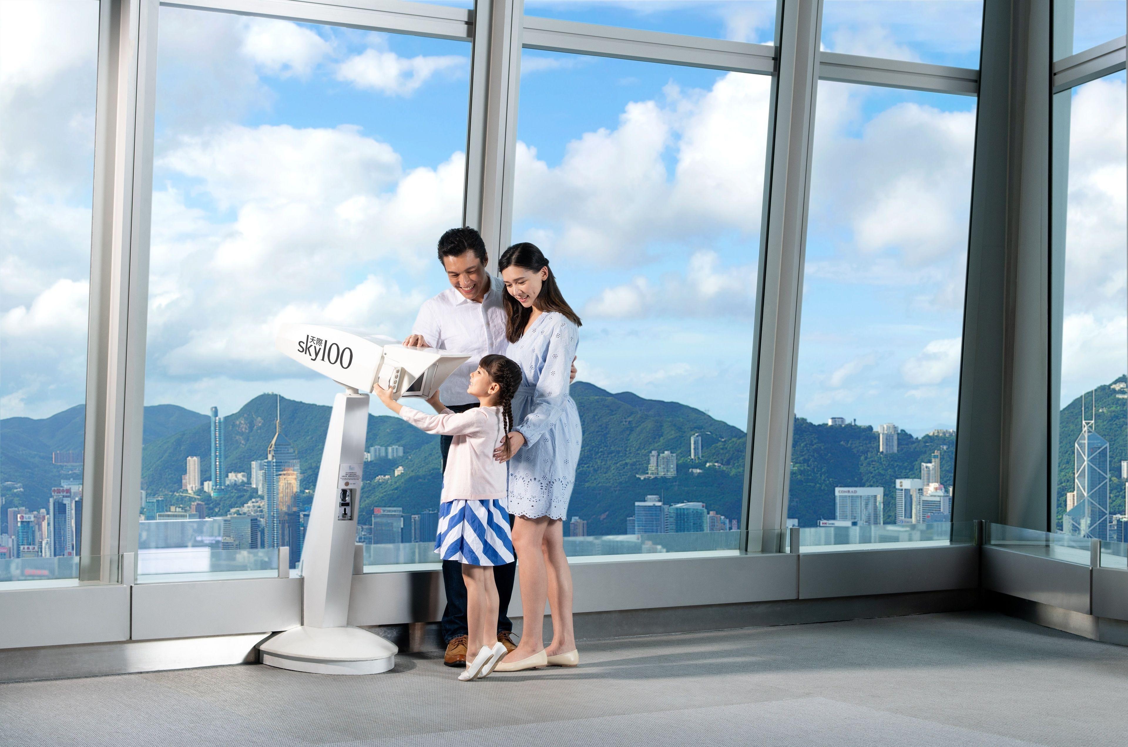 sky100 Hong Kong Observation Deck Tickets
