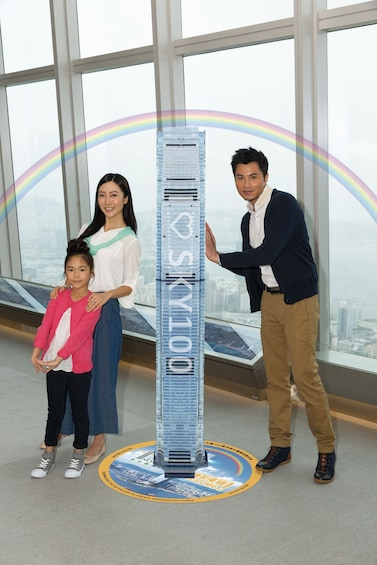 正在顯示第 5 張相片,共 10 張。 sky100 Hong Kong Observation Deck Tickets