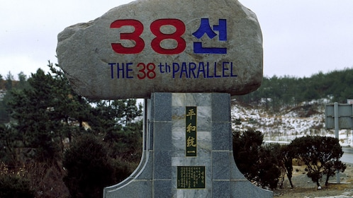 Massive stone marker for the 38th parallel at the DMZ in Seoul