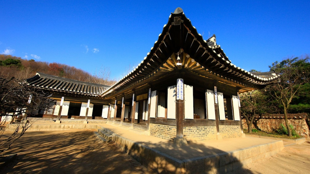 Traditional style building at a Korean Folk Village
