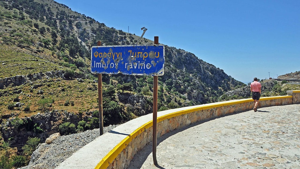 street sign for the Imbros Ravine in Crete