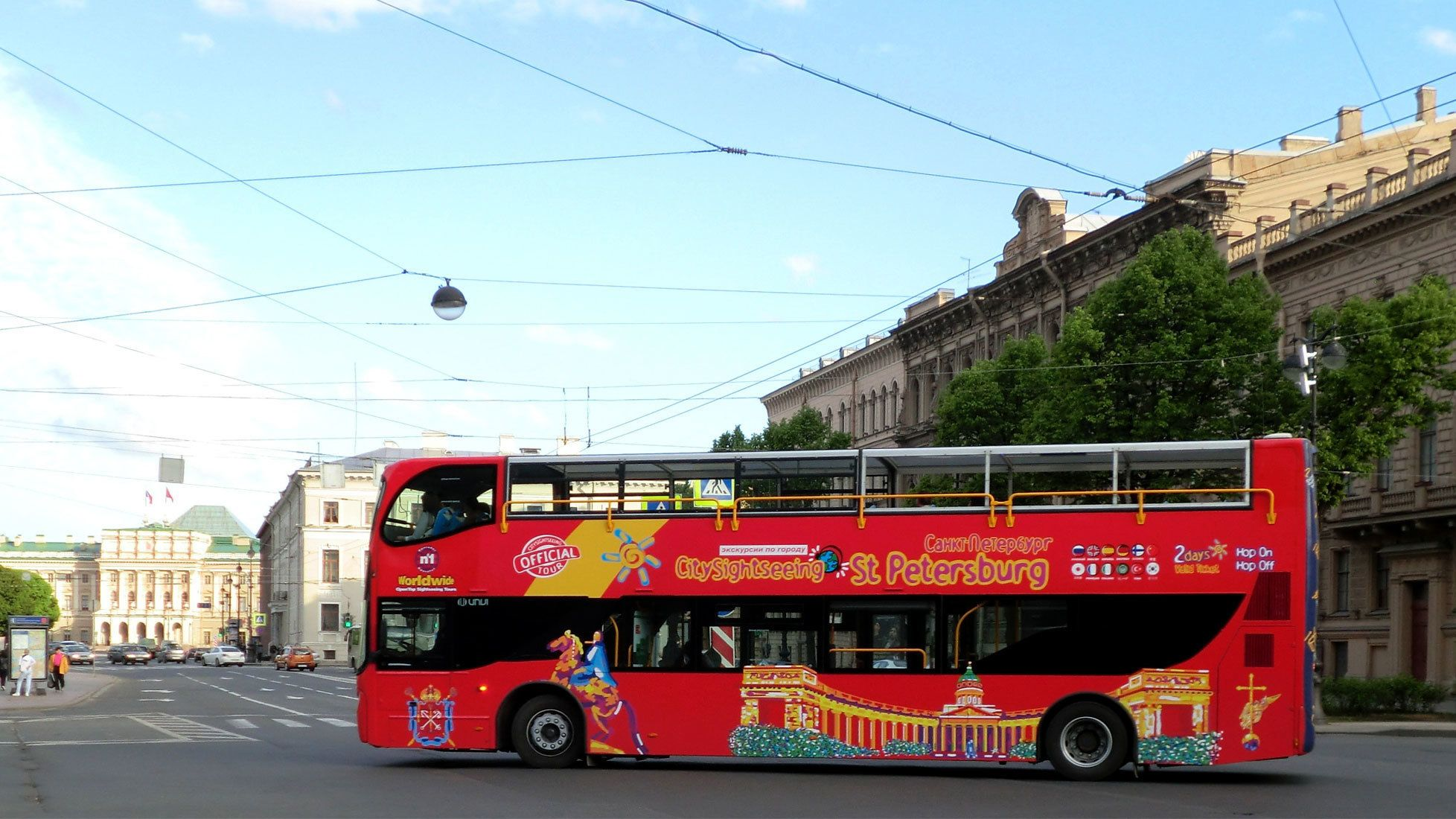 City Sightseeing St. Petersburg Hop-On Hop-Off Bus Tour