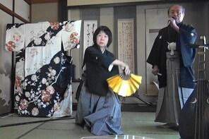 Samurai ・ samurai song and dance Traditional Japanese performing arts exper...