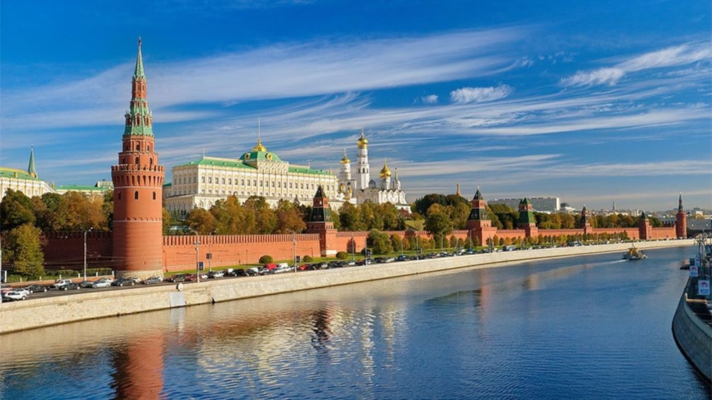 Show item 1 of 5. A wall spanning the river bank in Moscow