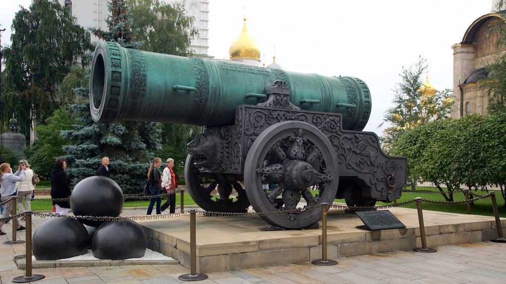Show item 5 of 5. A massive antique cannon in Moscow
