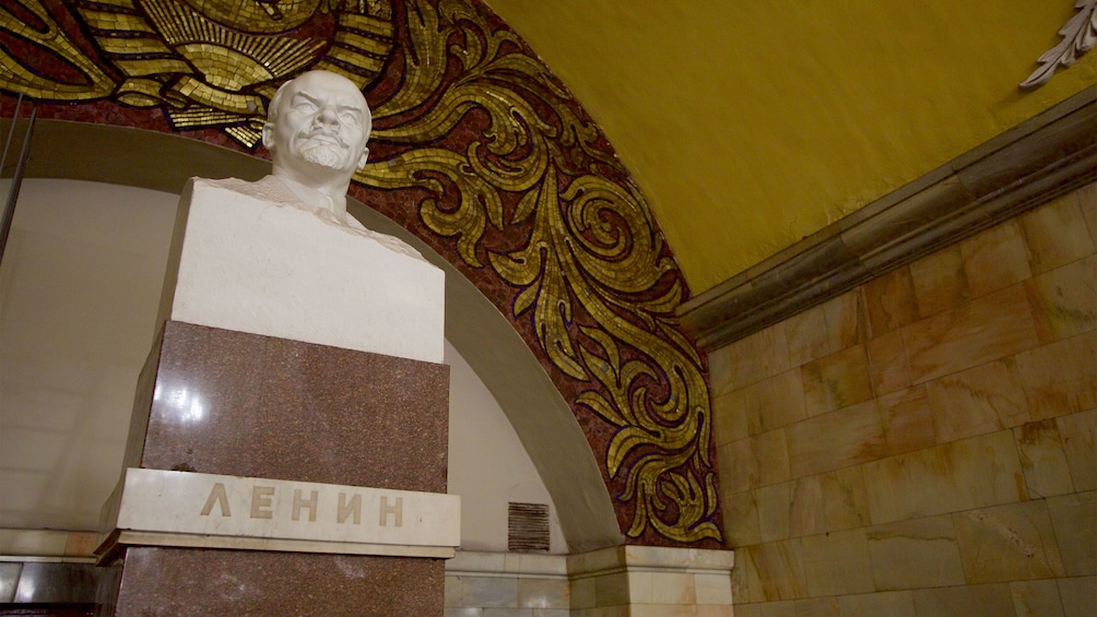 Show item 5 of 5. A marble sculpture in a moscow metro station