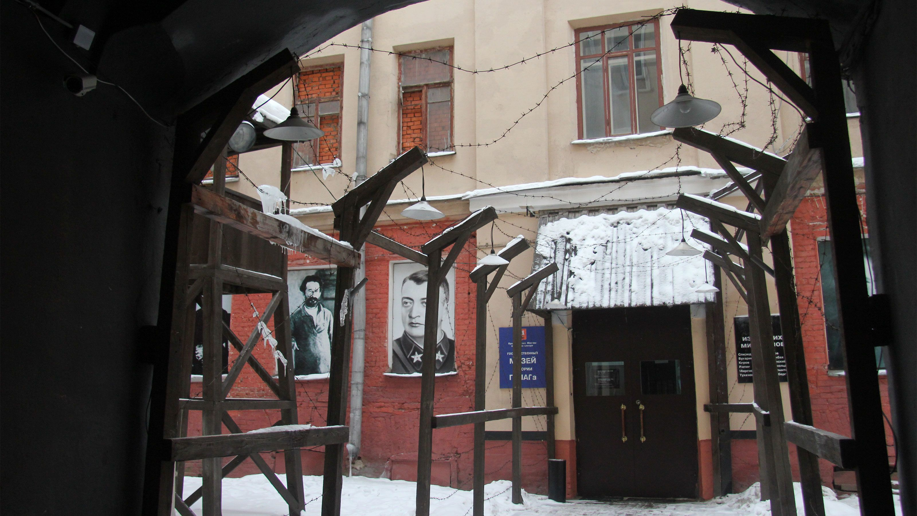 Exterior of a historical site in moscow