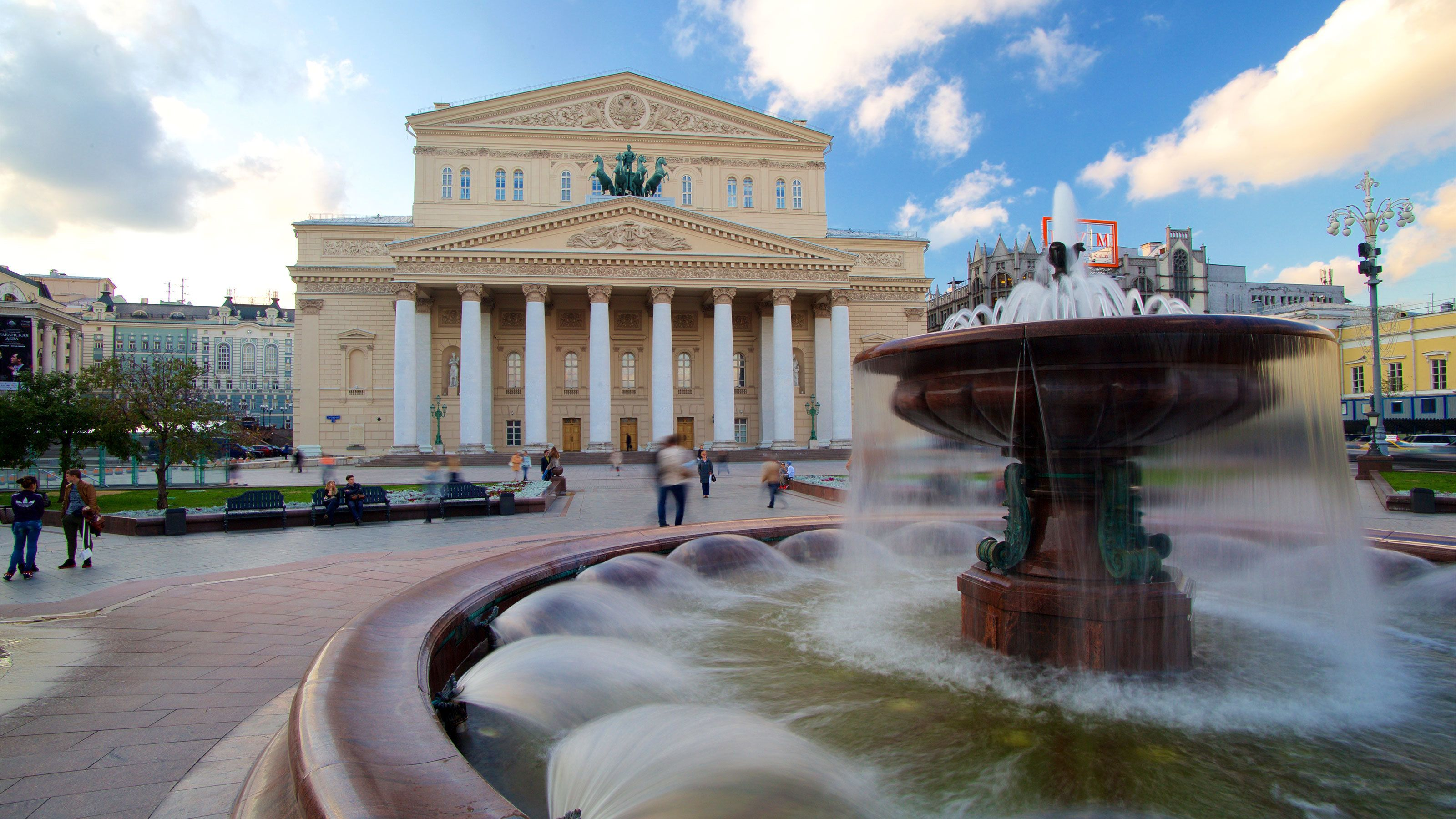 A fountain outside a classical style building in Moscow