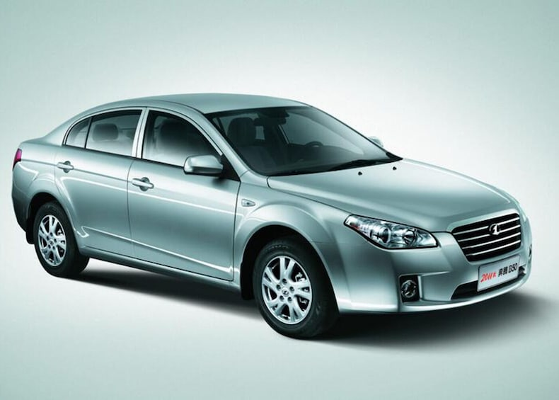 Show item 2 of 10. Private Transfer from Tianjin Port to Beijing with a Guide