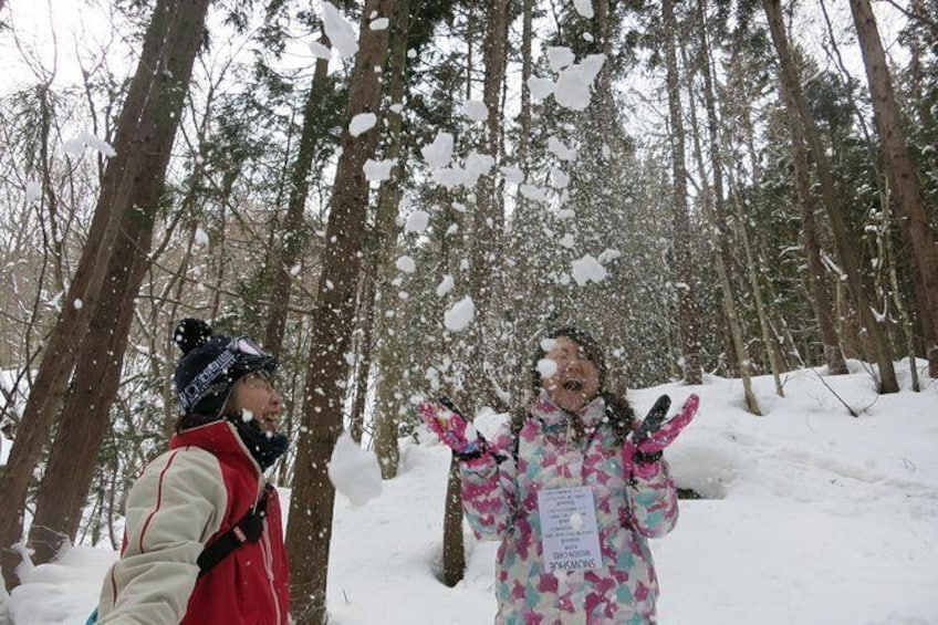 Show item 1 of 8. [5 minutes from Minakami Inter] Snow walking half-day tour enjoyed by the family