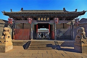 Pingyao in One Day: Including City Highlights and Shuanglin Temple Private ...