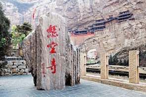 Pingyao 2-Day Private Tour to Datong: Hanging Temple, Yungang Grottoes and ...